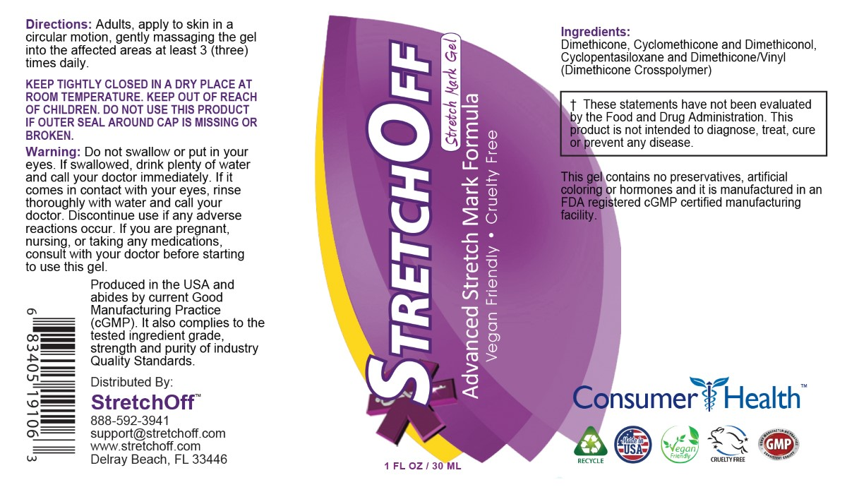 StretchOff™: The #1 Rated Stretch Marks Treatment